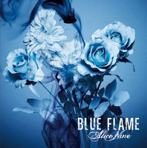 BLUE FLAME  Photo
