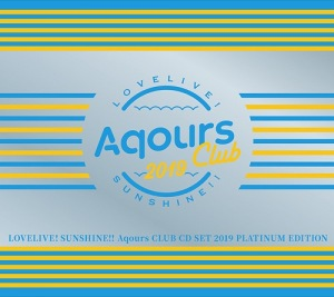 Cover del single 'Love Live! Sunshine!! Aqours CLUB CD SET 2019 (CD+3DVD)' di Aqours