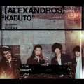 KABUTO (CD Limited Edition) Cover