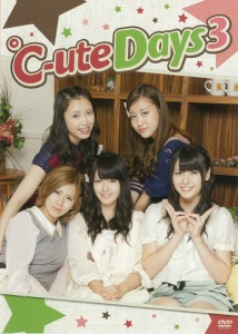 Cover del dvd '℃-ute days 3 ()' di °C-ute