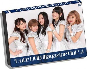 ℃-ute DVD Magazine vol.51  Photo