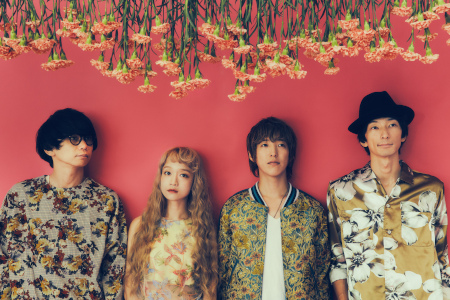 Czecho No Republic Photo