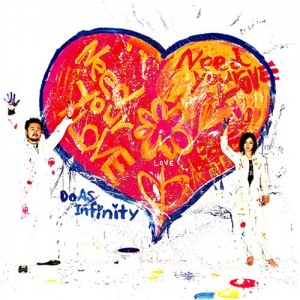 Cover del album 'NEED YOUR LOVE (CD+DVD)' di Do As Infinity