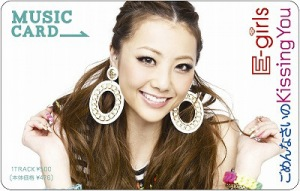 Cover del single 'Gomennasai no Kissing You (ごめんなさいのKissing You) (Music Card  Shizuka ver.)' di E-girls