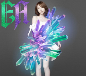 Cover del album 'BEST -E / A- (2CD+DVD)' di Eir Aoi