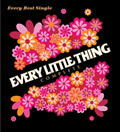 Cover  del album 'Every Best Single ~COMPLETE~ [Encore Edition] (4CD+2DVD)' di Every Little Thing
