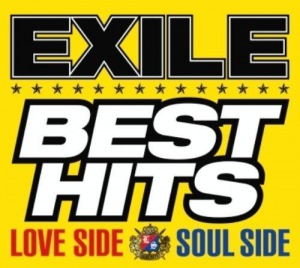 Cover del album 'EXILE BEST HITS -LOVE SIDE / SOUL SIDE- (2CD+2DVD)' di EXILE