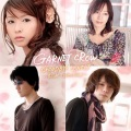 GOODBYE LONELY ~Bside collection~  (2CD) Cover