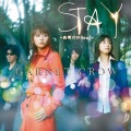 STAY ~Yoake no Soul~ (STAY ~夜明けのSoul~)  (CD+DVD) Cover