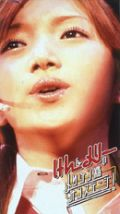 Cover DVD del vhsdvd 'Ken & Mary no Merikenko On Stage! (VHS)' di Maki Goto