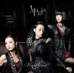 Cover del single 'Magia (CD)' di Kalafina
