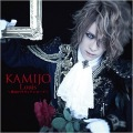 Louis ~Enketsu no la Vie en Rose~ (Louis ~艶血のラヴィアンローズ~)  (KAMIJO WORLD Ver.) Cover