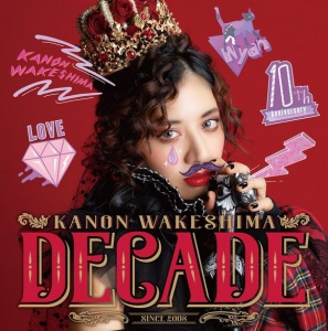 Cover del album 'DECADE (2CD)' di Kanon Wakeshima