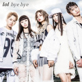 bye bye (CD+DVD) Cover