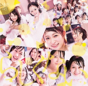 Cover del single 'Rashikunai (らしくない) (CD+DVD A)' di NMB48