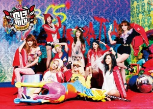 Cover del album 'I Got a Boy ()' di Shoujo Jidai