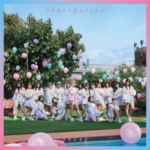 Cover del single 'FRUSTRATION (CD Theater Edition)' di SKE48