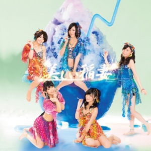 Cover del single 'Utsukushii Inazuma (美しい稲妻) (CD+DVD Regular Edition A)' di SKE48
