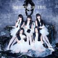 Liar / W.M.A.D (CD+DVD A) Cover