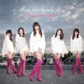 Love like candy floss (CD+DVD A) Cover