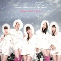Love like candy floss (CD+DVD B) Cover