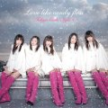 Love like candy floss (CD+DVD C) Cover