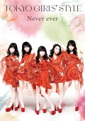 Never ever (CD+Photobook) Cover