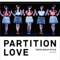 Partition Love (CD+DVD A) Cover