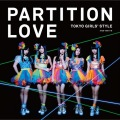 Partition Love (CD+DVD B) Cover