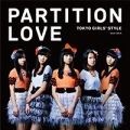 Partition Love (CD mu-mo Edition) Cover