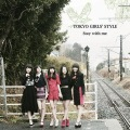 Stay with me (CD+DVD B) Cover
