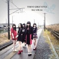 Stay with me (CD) Cover