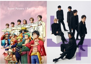 Cover del single 'Super Powers / Right Now (CD)' di V6