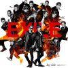 Joy-ride~Kanki no Drive~ (CD)