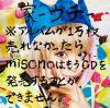 Uchi (CD)