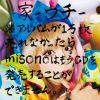 Uchi (CD+DVD)